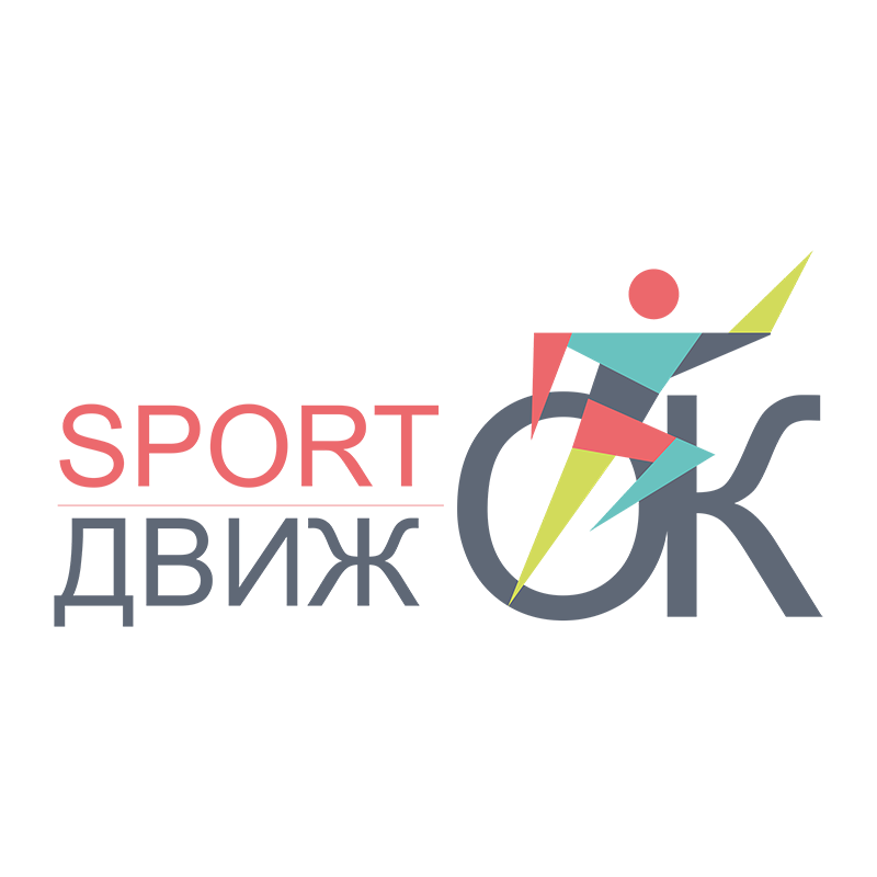 Спортдвижок
